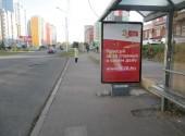 """Чернышевского, 110, на противоположной стороне дороги, ост. """"4-я Дальневосточная"""" (Сторона А)"""