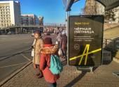 "Карла Маркса, 93, ост. ""Театр оперы и балета"" в сторону Центра (сторона А)"