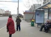 """Комсомольский, 7, ост. """"Улица 9 мая"""" в сторону Зеленой рощи (Сторона А)"""