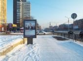 Красноярский рабочий, 120 (ТЦ Красноярье) (сторона Б)
