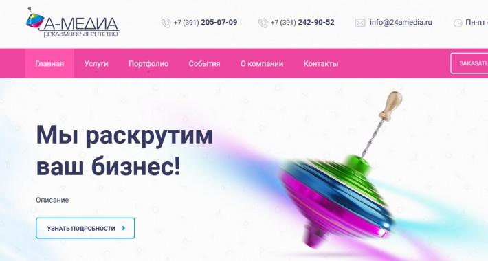 Мы запустили новый сайт